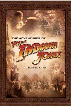 少年印地安纳琼斯大冒险( 1992 )