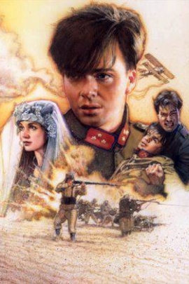 少年印第安纳·琼斯大冒险:无辜者的故事( 1999 )