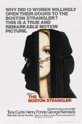 勾魂手( 1968 )