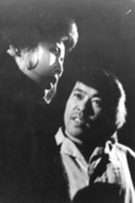 崔仁浩的夜色( 1982 )