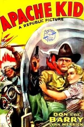 印第安小孩( 1941 )