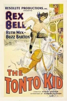 印第安小孩( 1934 )