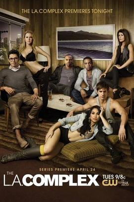 洛城公寓( 2012 )