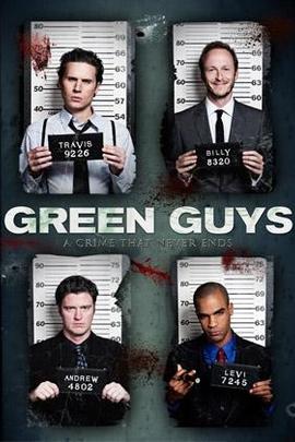 Green Guys( 2011 )