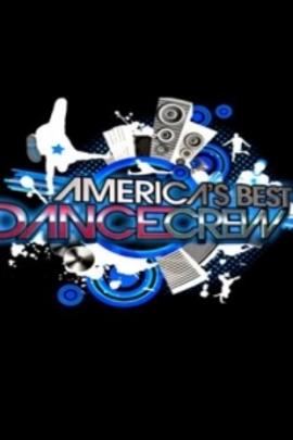 全美街舞大赛
