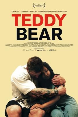 泰迪熊( 2012 )