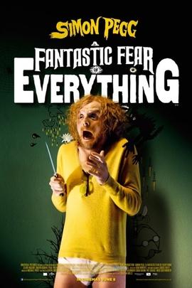 对一切的美妙恐惧( 2012 )