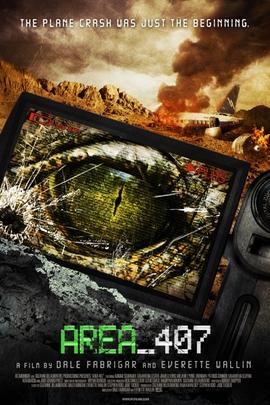 噩梦地带407( 2011 )