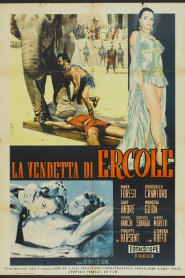 赫丘利的复仇( 1960 )