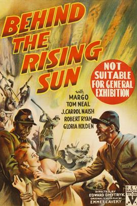旭日背后( 1943 )