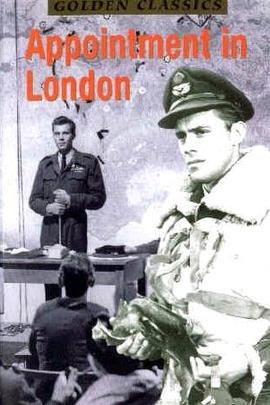 相约伦敦( 1952 )