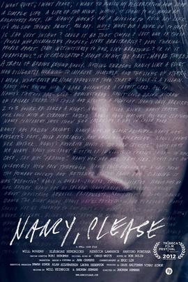南希,拜托