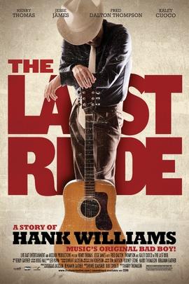 最后的骑士( 2011 )