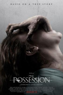 恶灵入侵( 2012 )