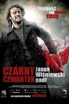 黑色星期四( 2011 )