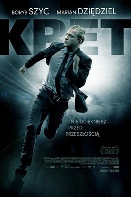 鼹鼠( 2011 )