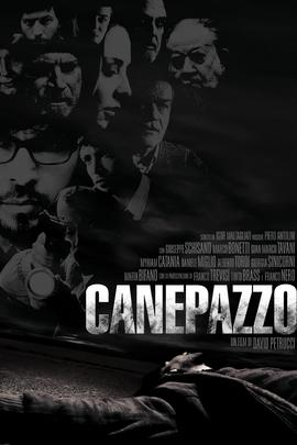 Canepazzo( 2012 )