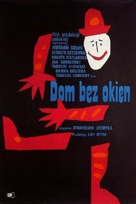 不可能的再见( 1962 )