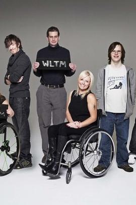 残疾人也有春天( 2012 )