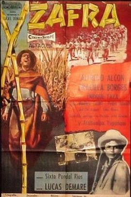 Sugar Harvest( 1959 )