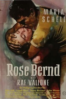 罗斯·伯尔恩德( 1957 )