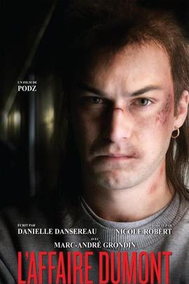 杜蒙案件( 2011 )