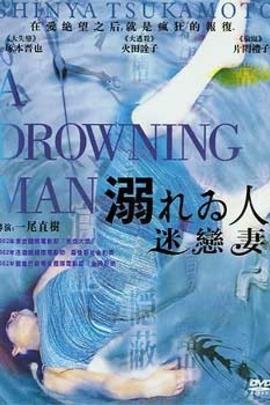 迷恋妻( 2000 )