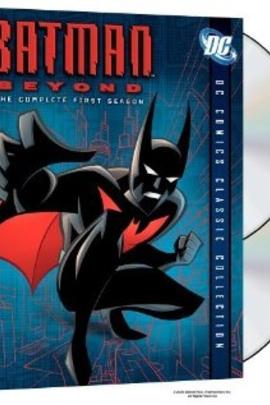 未来蝙蝠侠( 1999 )