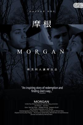 摩根( 2012 )