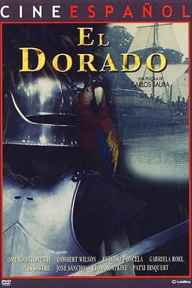 黄金国( 1988 )