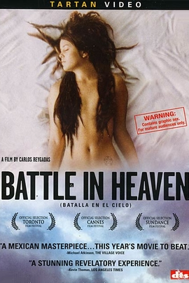 天堂里的战争( 2005 )