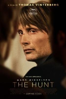 狩猎( 2012 )