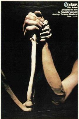 山巅的呼唤( 1980 )