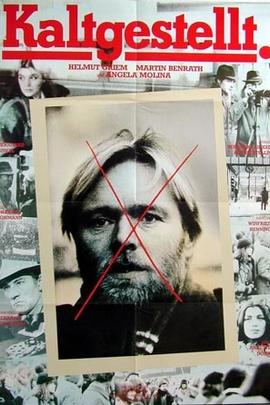 乞儿( 1980 )