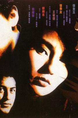 黑雪( 1991 )
