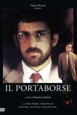 提公事包的人( 1991 )