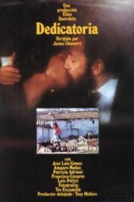 献给( 1980 )