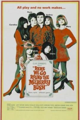 让我们绕着桑树走( 1967 )