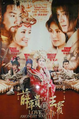 薛平贵与王宝钏( 2012 )