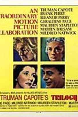 三部曲( 1969 )
