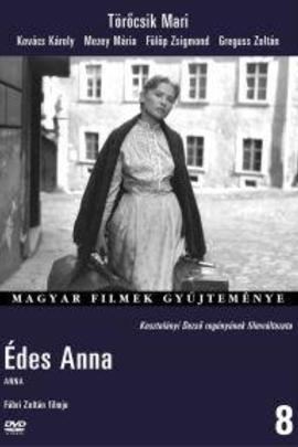 甜蜜的安娜( 1958 )