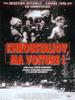 Khrustalyov, mashinu!(1998)