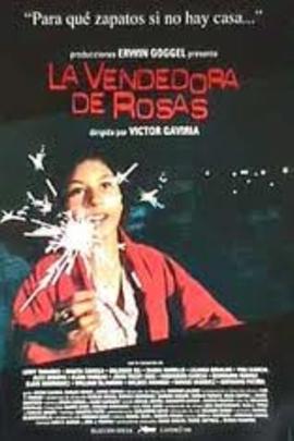 卖玫瑰的孩子