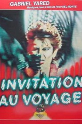 邀你同游( 1982 )