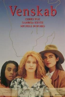 四海姐妹( 1993 )