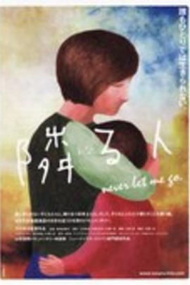 邻人( 2012 )