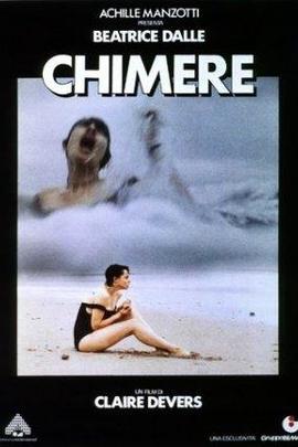 Chimère( 1989 )
