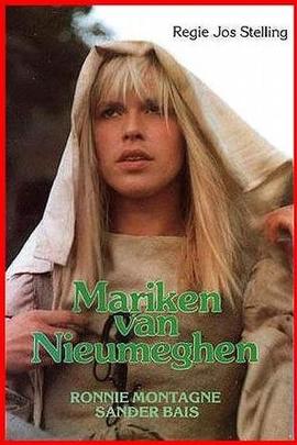 Mariken van Nieumeghen( 1974 )