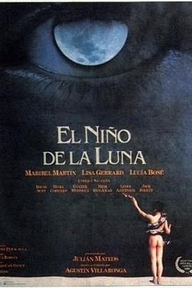 月孩( 1989 )