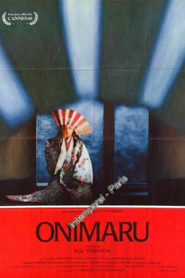 暴风山冈( 1988 )